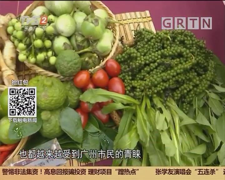 泰国商品:特色泰国商品进入广州超市