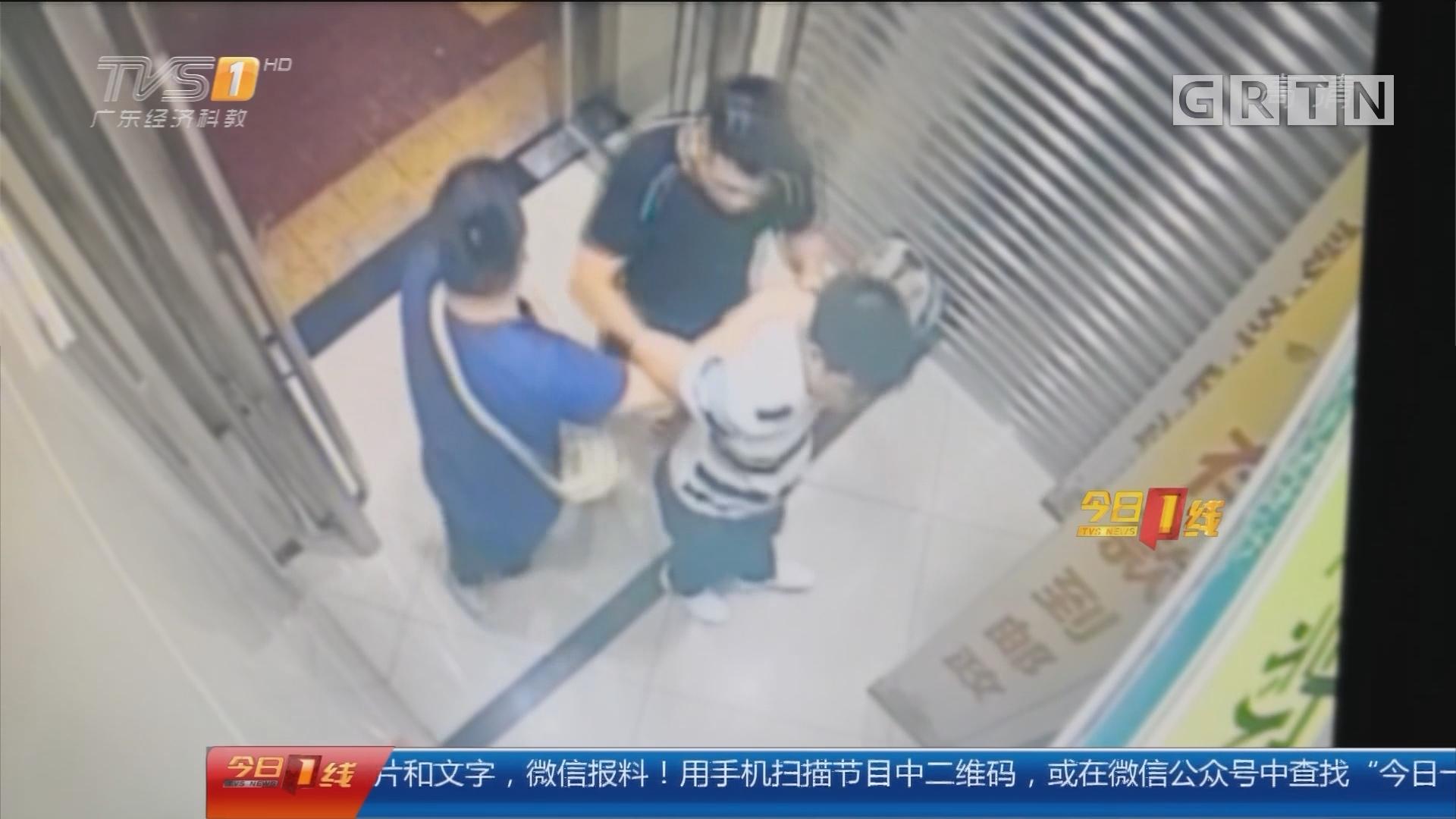 江门开平:毒贩在银行转移毒资 被警方当场人赃并获