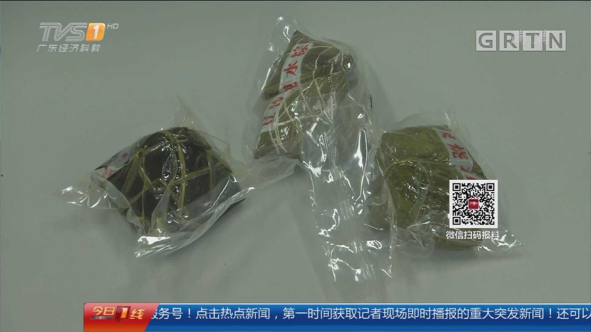 食品安全:抽检130批次粽子 1批次不合格