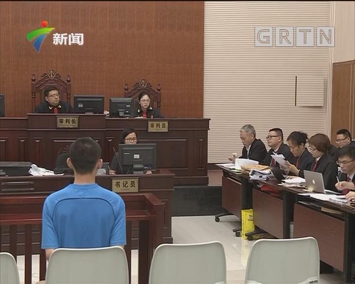 广州花都:卖假试题诈骗团伙受审