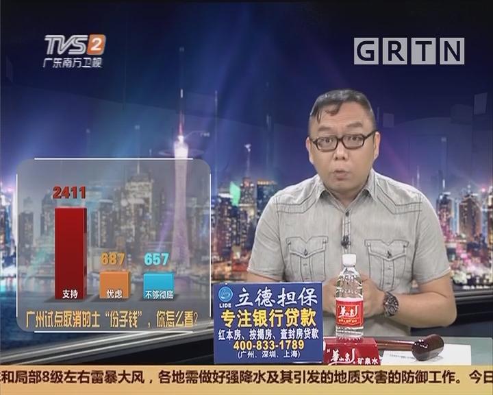 20180613互动集锦
