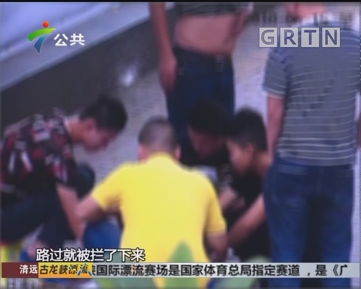 珠海:摆象棋残局诱骗路人 团伙被警方一锅端
