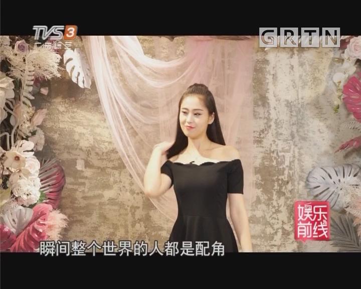 娱前小剧场:心心介绍制造浪漫的邂逅方式