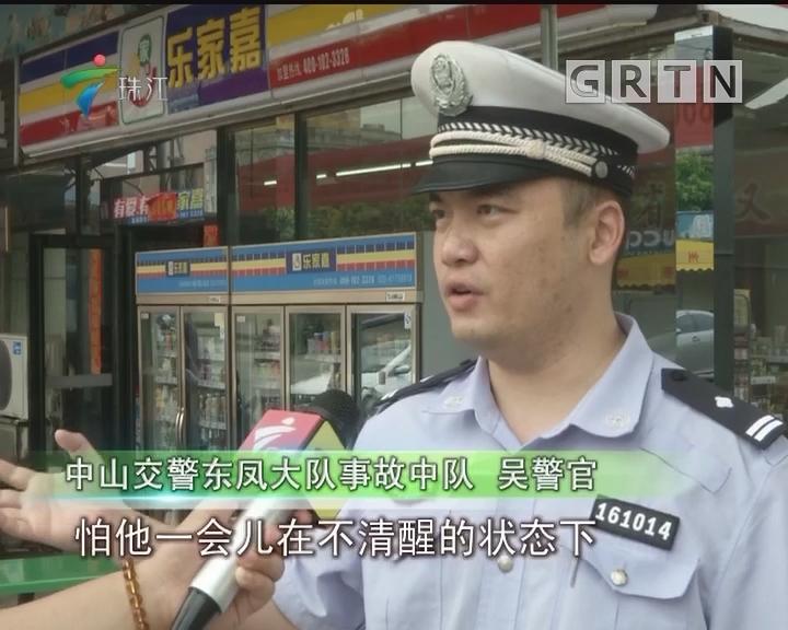 中山:男子撞车后睡觉 醒来斗胆撞警车