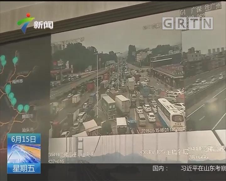 端午高速不免费 广东出行高峰预计15日开始