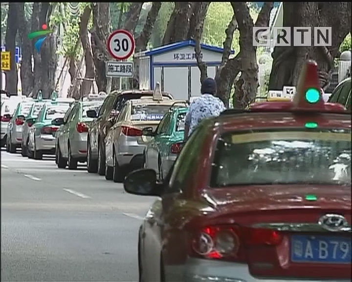 交通运输部:网约车纳入出租车服务考核
