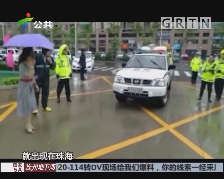 肇庆:高考遇台风天 交警护送数百名师生