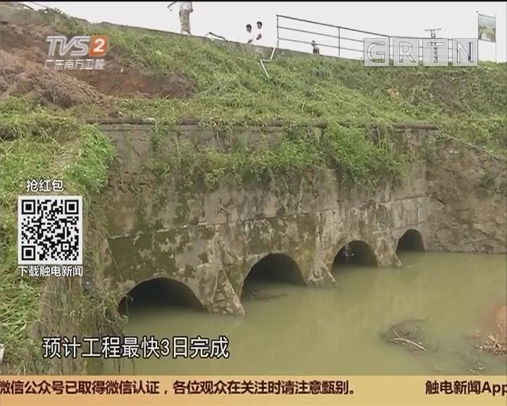广州花都:人工河道突发塌陷 多部门应急抢险