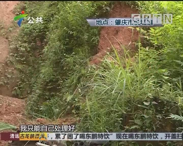 肇庆:暴雨致山泥倾泻 村民厨房被冲塌