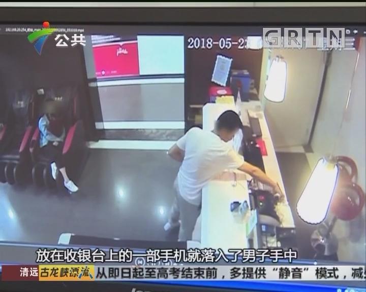 手机被盗未设屏锁 小偷6小时刷走近万元