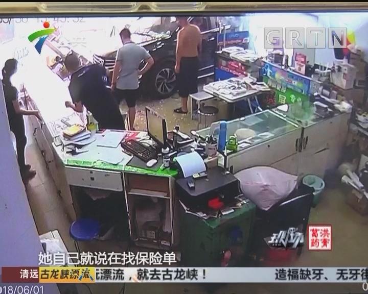 惠州:小车冲入手机店 监控拍下惊险一幕