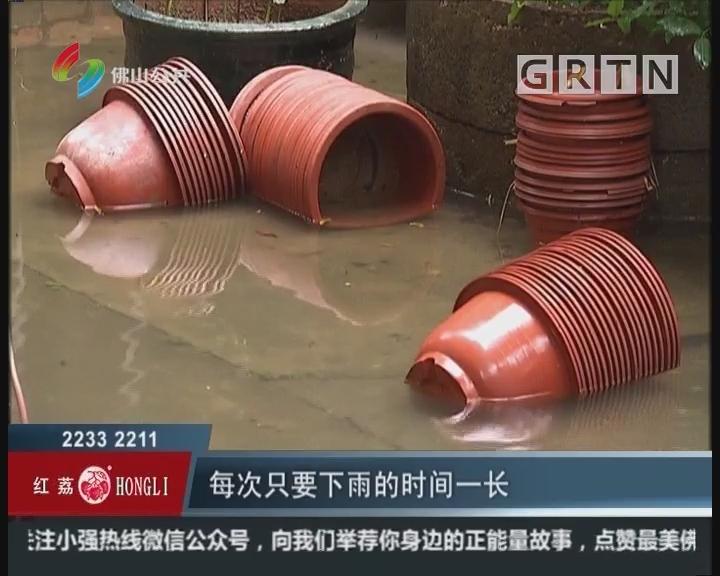 佛山:南海九江降雨量最大 连夜开闸开泵紧急排涝