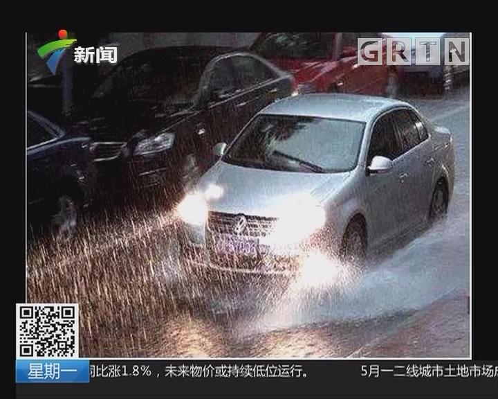 雨天行车安全:雨天行车不开灯属于违法行为