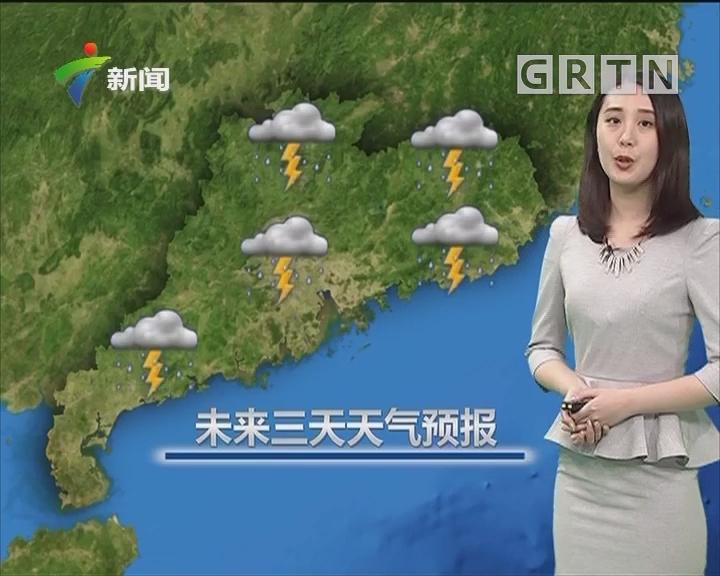 20180620天气预报