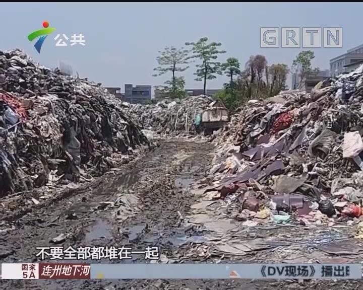 石湾镇环保所:垃圾焚烧量缺口大