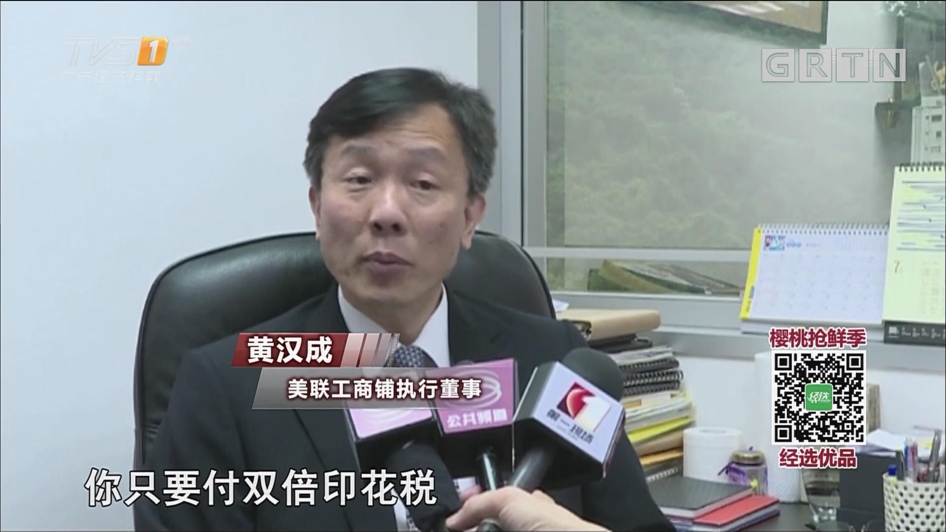 香港寸土寸金 500万一个车位!