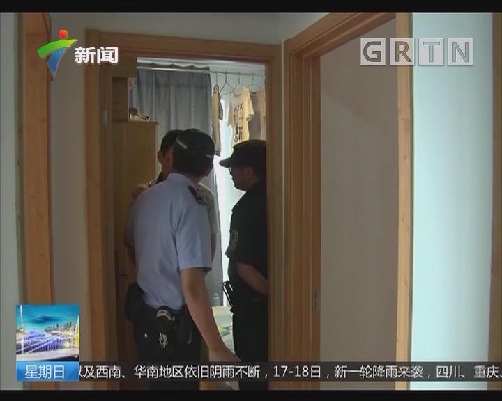 南京:合租男意图猥亵 急中生智女子巧脱身