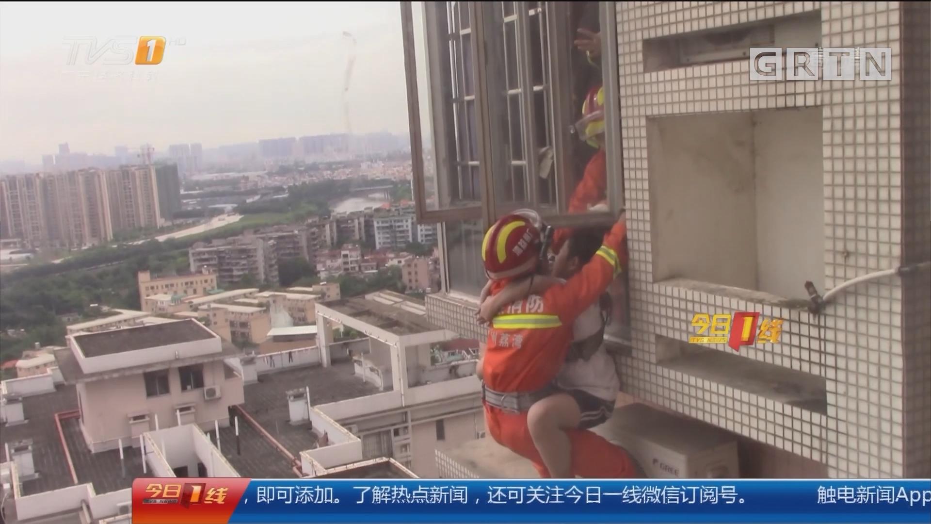 广州:男孩被困24楼空调架 消防紧急救援