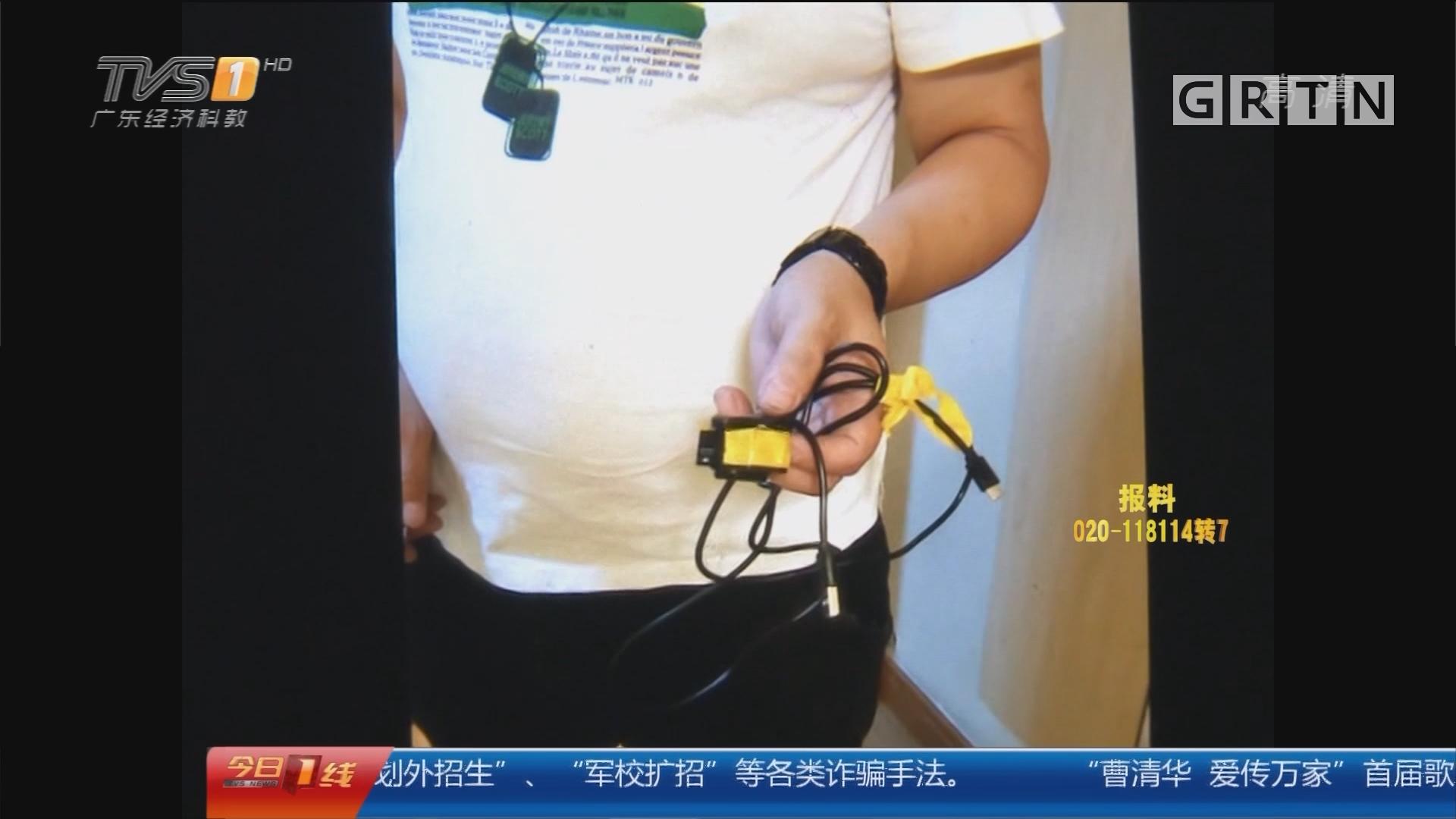 重庆:酒店卫生间内现隐秘摄像头 直对洗澡处