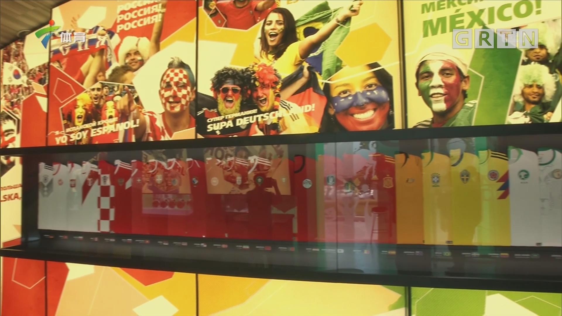 纵览足球历史 国际足联世界足球博物馆不容错过