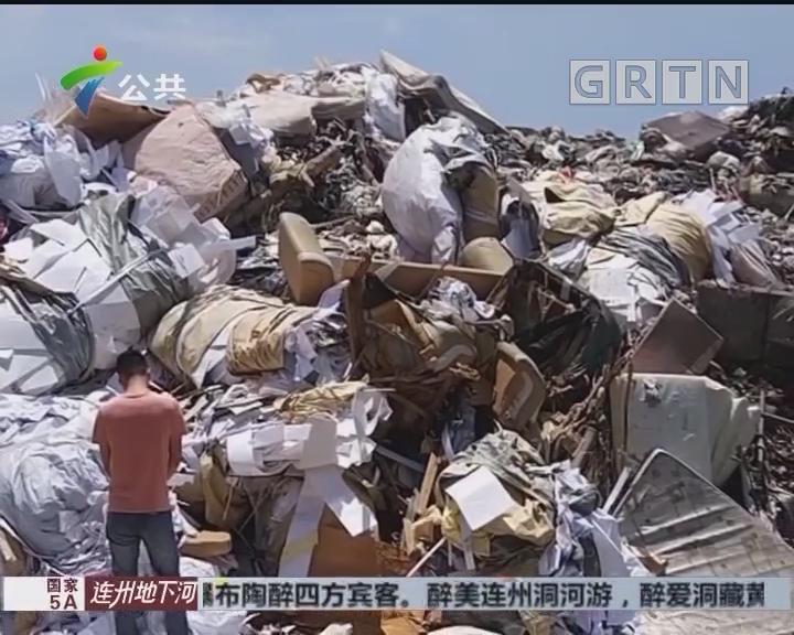 石湾镇积压垃圾上万吨 堆积长时间为何难清