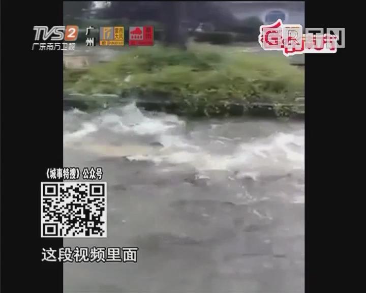 暴雨致多地水浸街 拖挂车载考生赴考