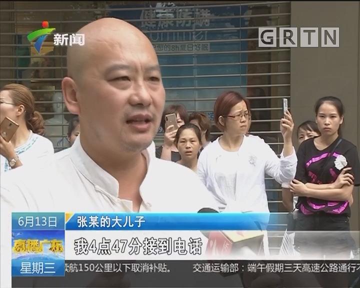 广州花都:暴雨天意外触电身亡?警方介入调查