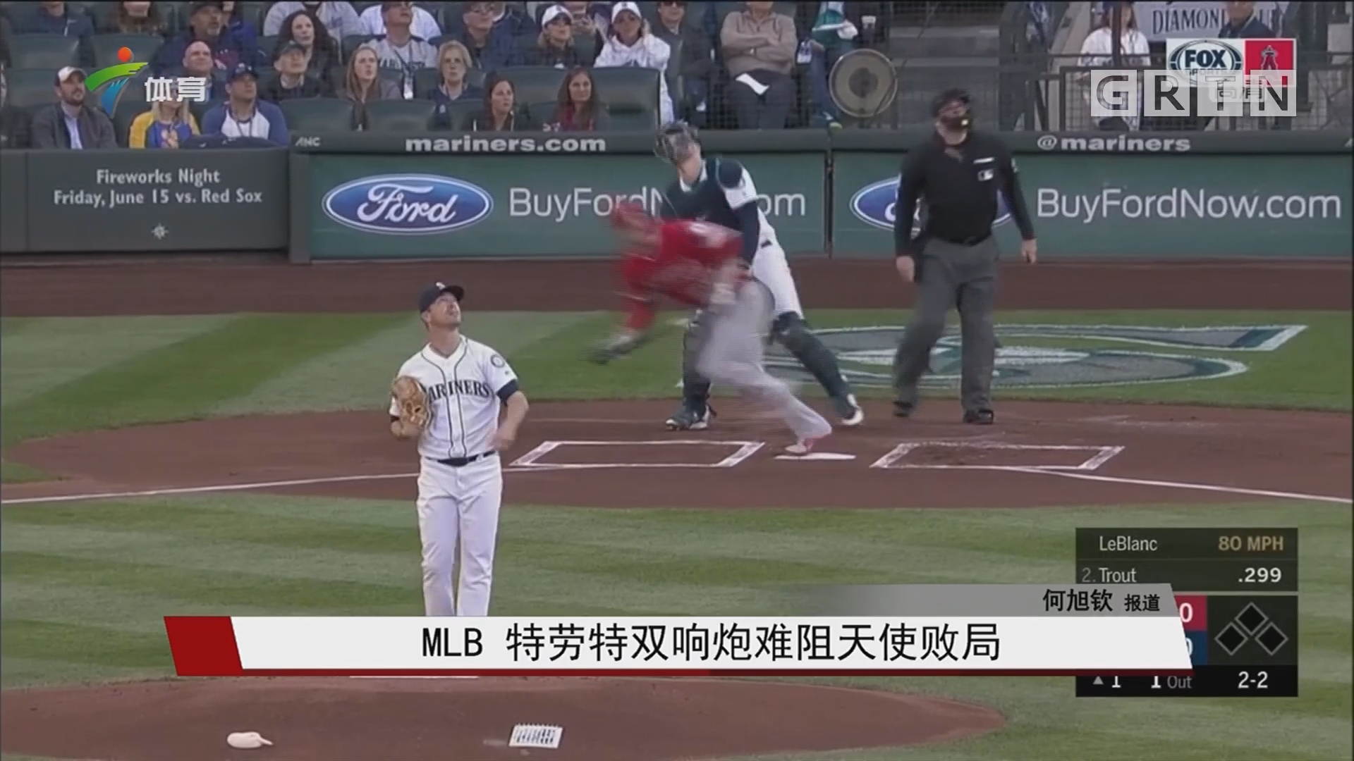 MLB 特劳特双响炮难阻天使败局