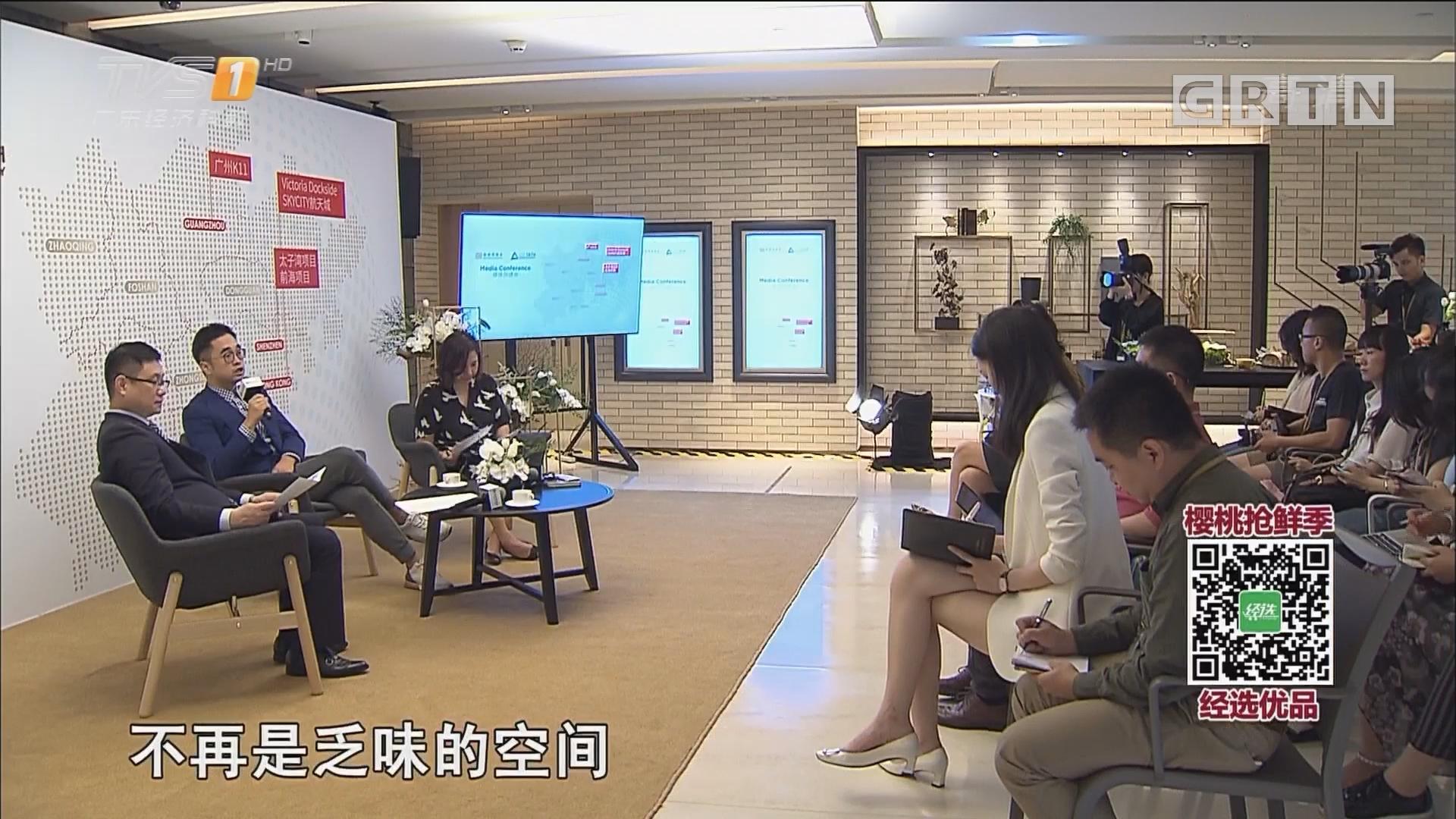 财经对话:改变广州商圈的时尚生态
