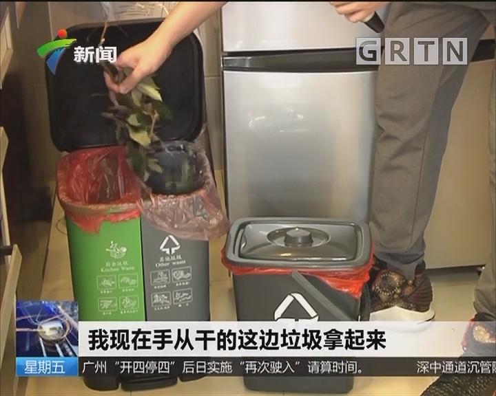 垃圾分类:试点小区每户配置家用垃圾桶
