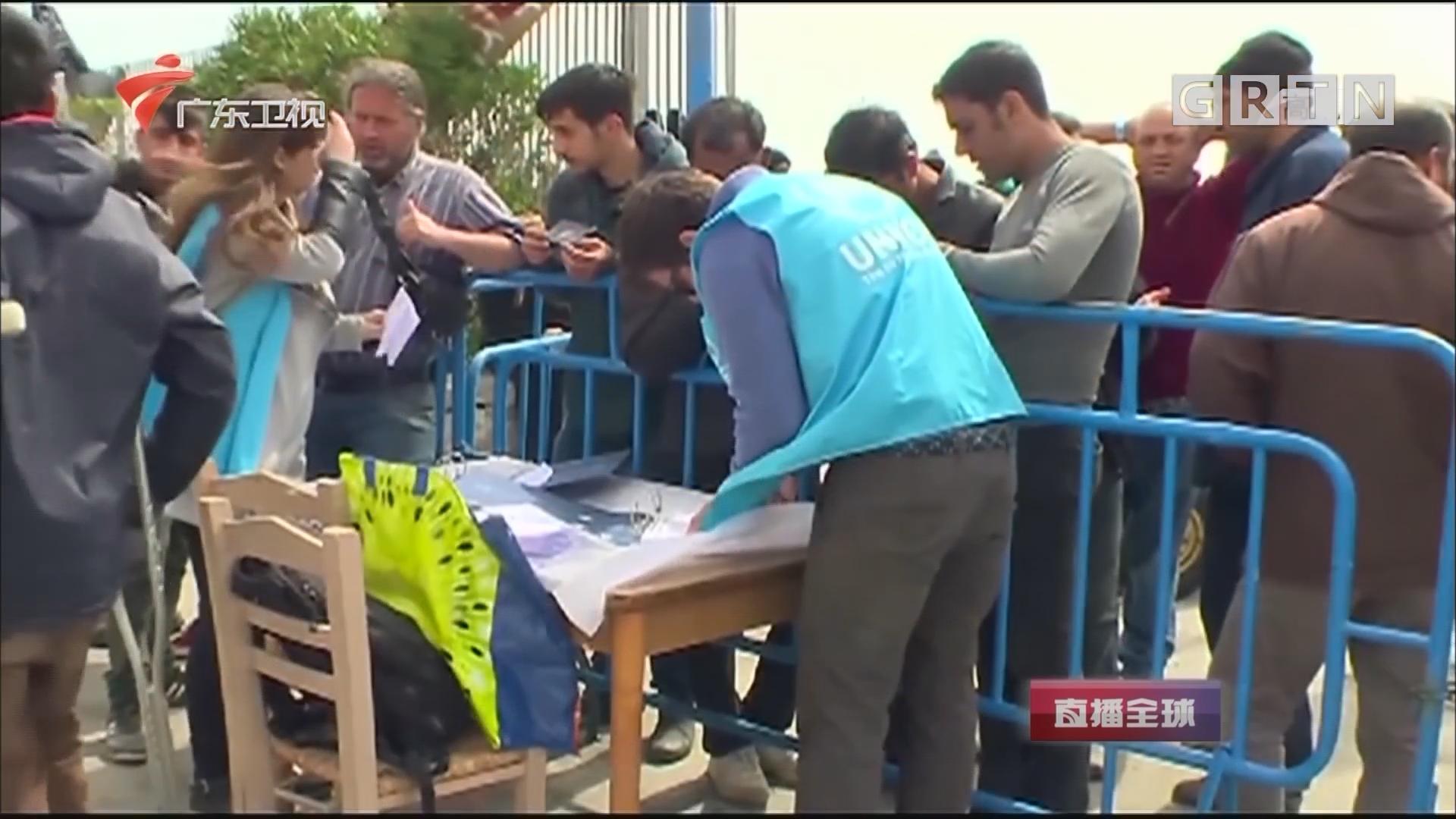 希腊今向土耳其遭返第一批难民 难民:宁死不去土耳其