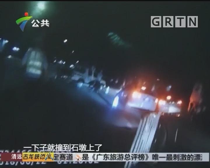 惠州:交警设卡查车 男子强行冲卡被拘