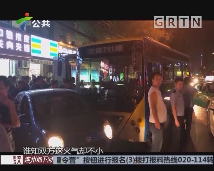 公交轿车相撞 轿车司机竟遭灭火器狂喷