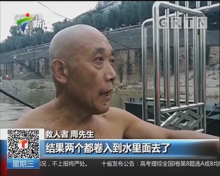 重庆:女子不慎坠江 众人接力救援