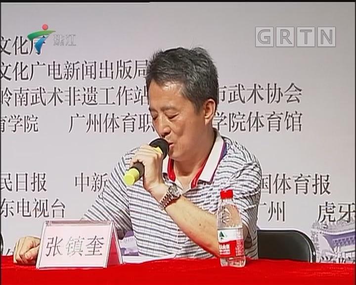 广州岭南武术非遗文化周下周举行