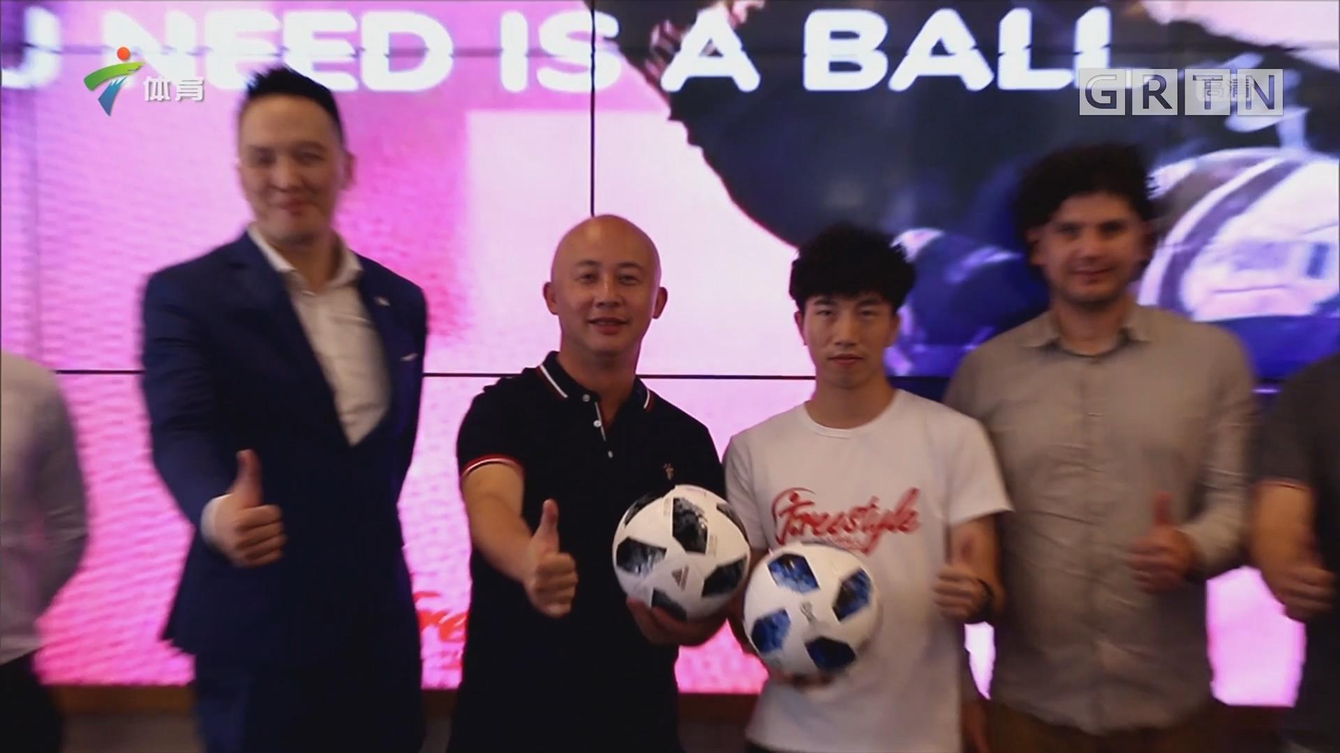 2018花式足球中国锦标赛广州站七月上演