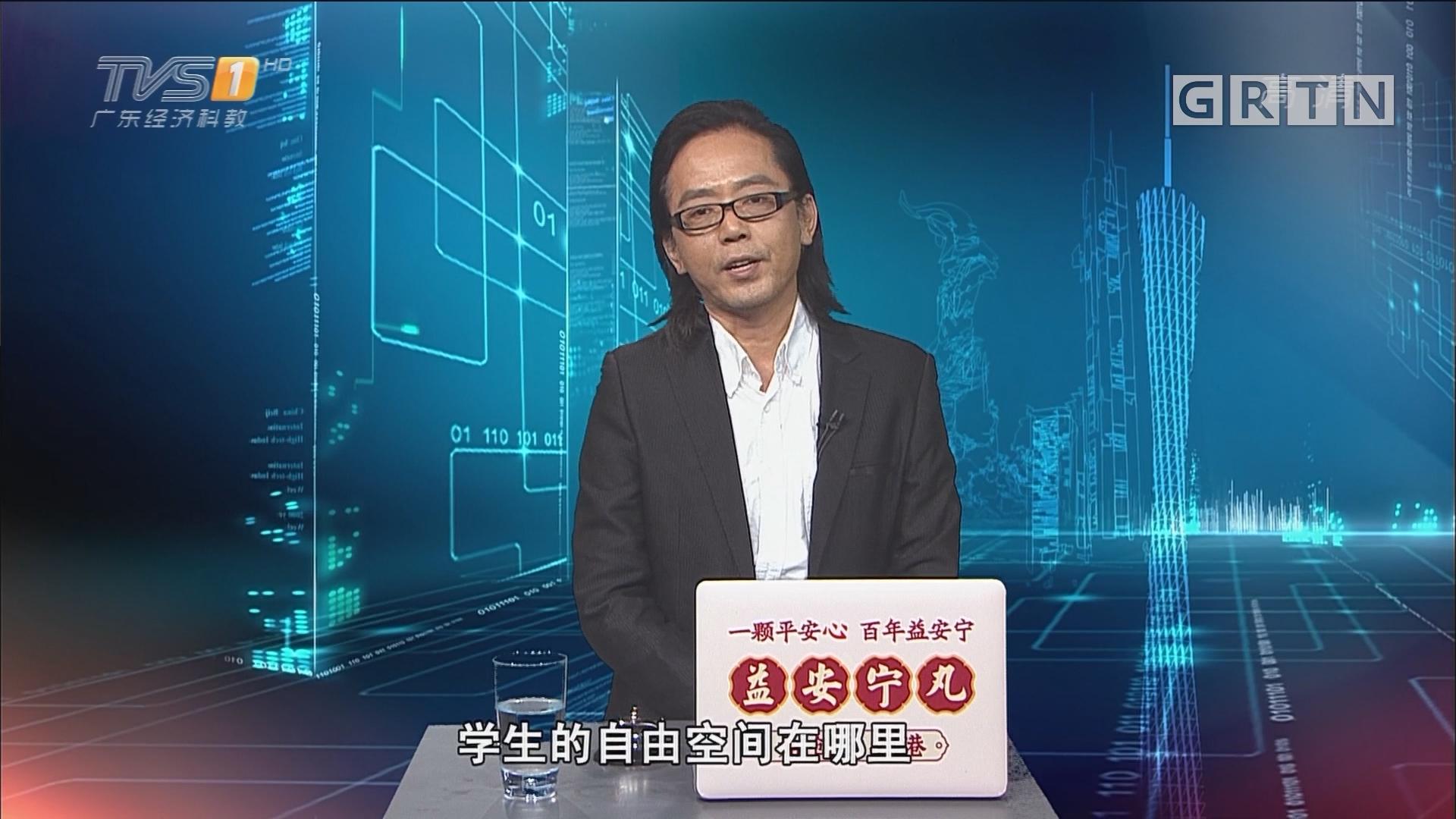 "[HD][2018-06-08]马后炮:批评""高考工厂""没有实际意义"