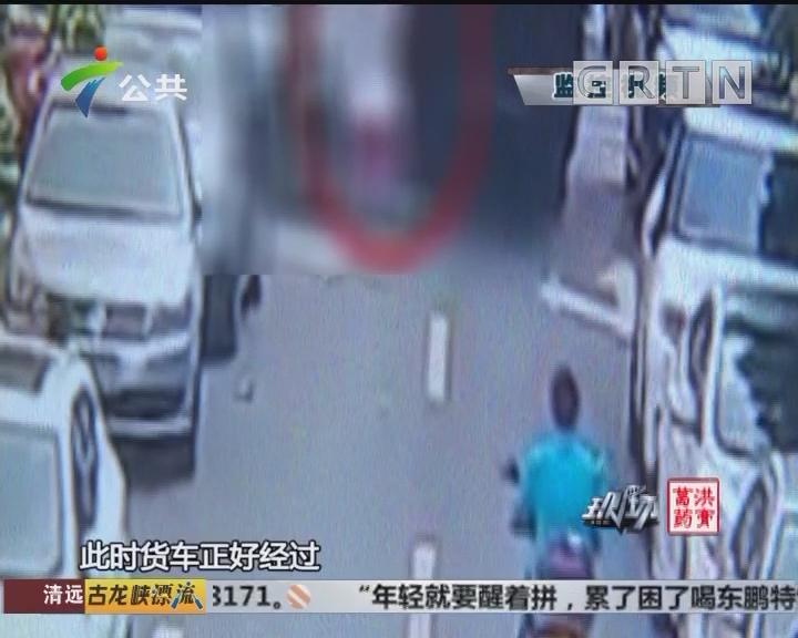 深圳:男童从电动车上摔落 货车经过刹车不及