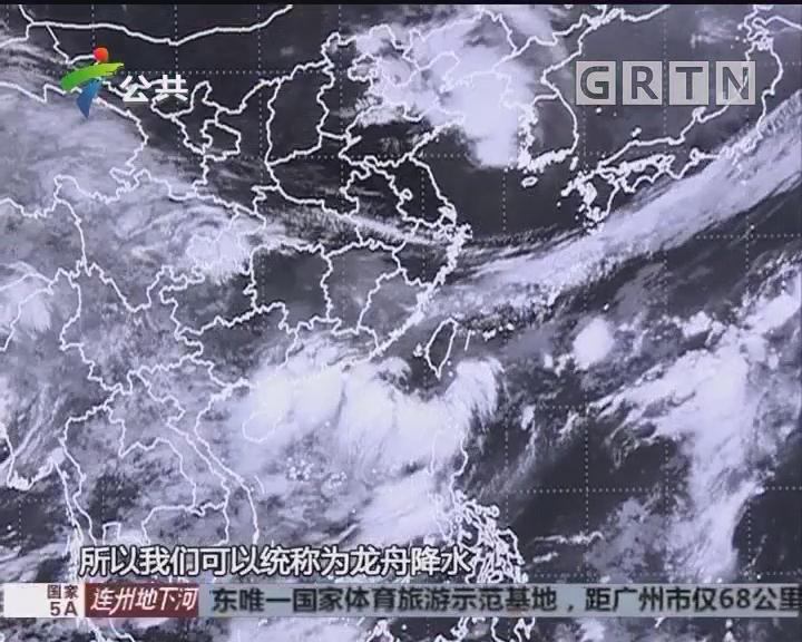 今早 广东32个站点发出暴雨预警