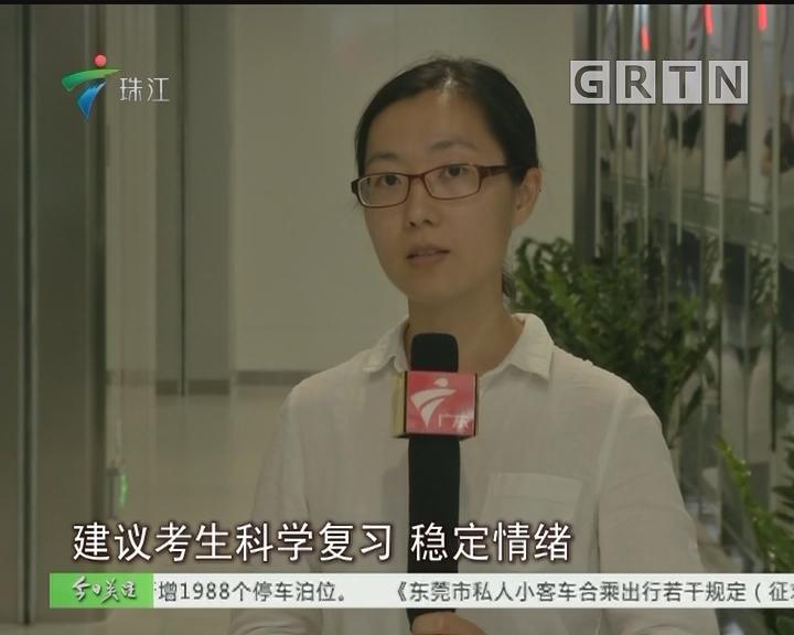广州中考志愿填报结束 普高录取率65%