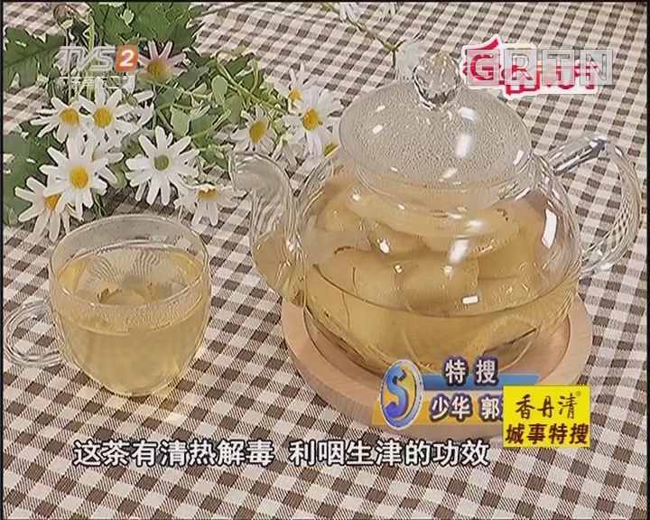 麦冬金银花雪梨干茶