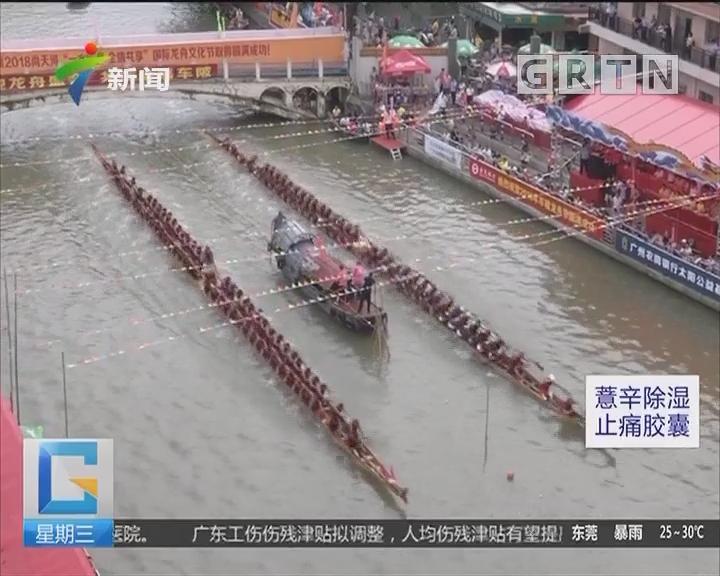 广州:群龙竞渡 车陂敲响龙舟赛第一锣