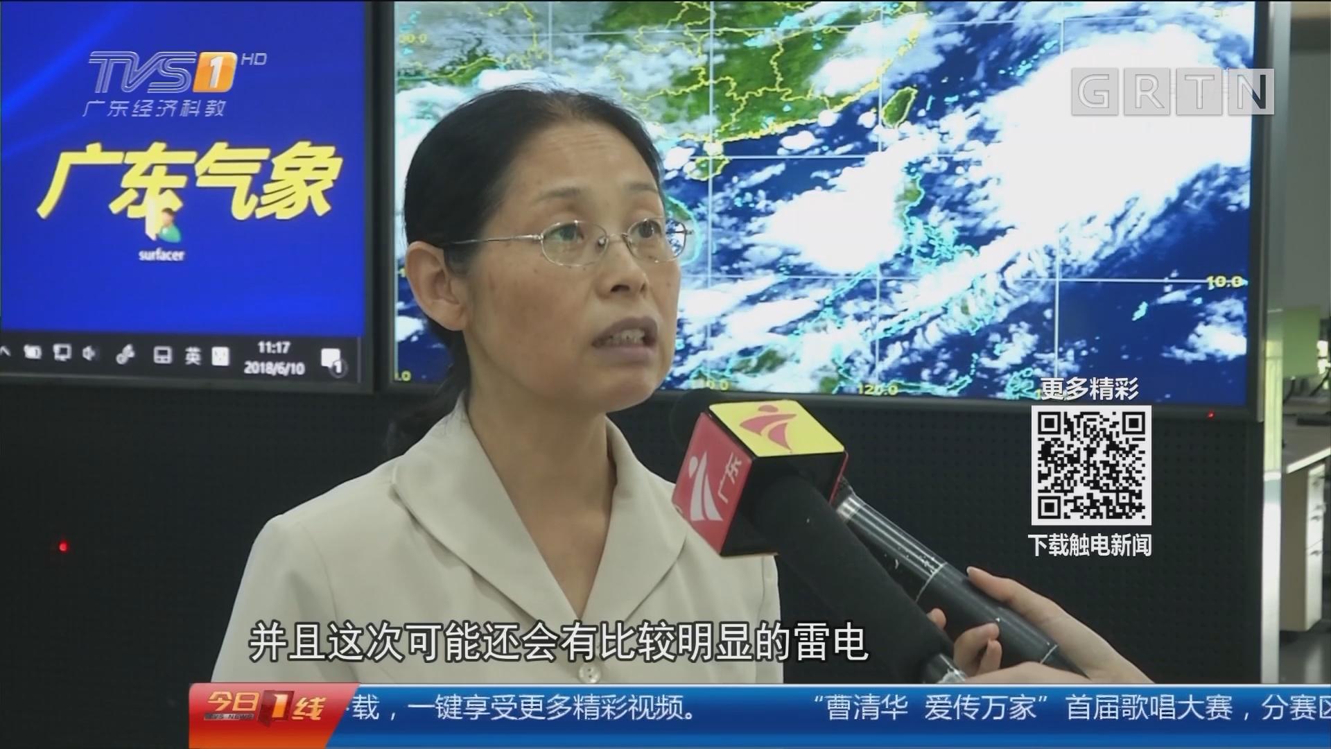 天气:12日起广东或再迎暴雨