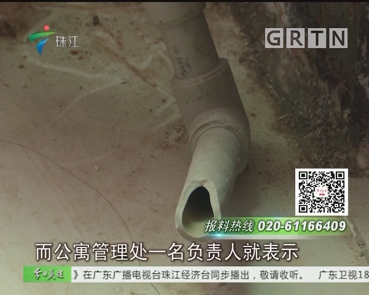 深圳:房东斗气屡剪水管 租户受累无水可用