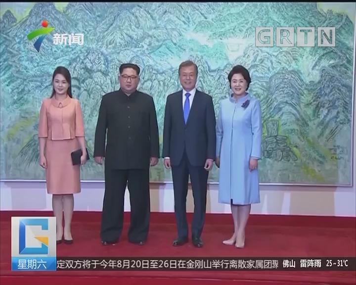 朝鲜半岛局势:韩朝商定8月举行离散家属团聚活动
