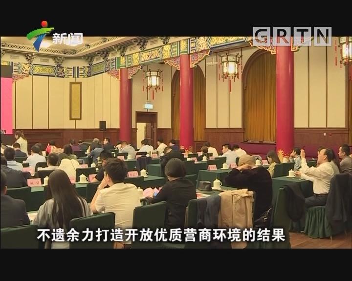 """[2018-06-03]权威访谈:贫困县龙川的强势""""逆袭"""""""