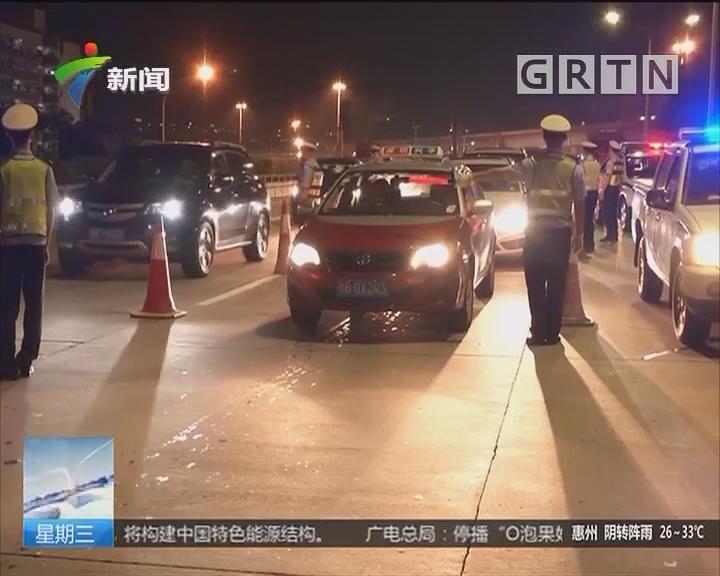 """深圳:朋友酒驾女子拔""""脚""""相助"""
