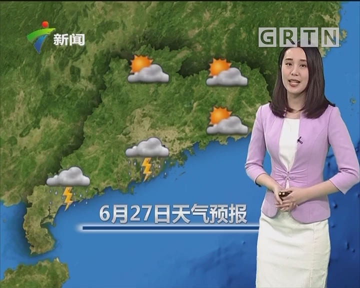 20180627天气预报