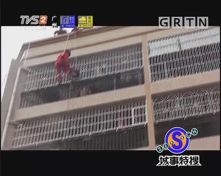 幼童反锁五楼 消防空降救援