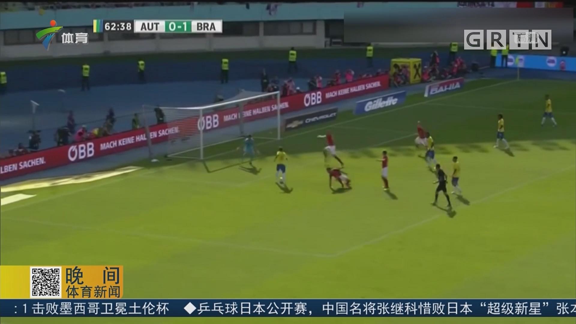 热身赛 内马尔连场破门 巴西完胜奥地利